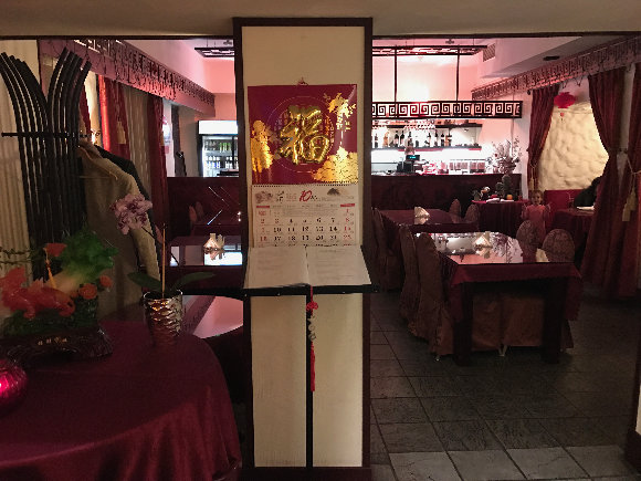 Dao Hua hiina restoran