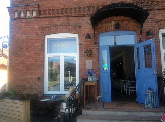 Hea kohvik restoran Viljandis Fellin